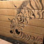 Zebra Custom Floor